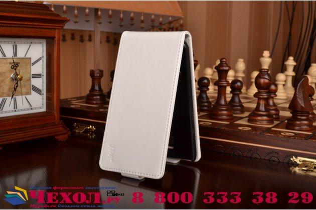 """Фирменный оригинальный вертикальный откидной чехол-флип для Lenovo A806 (A8) белый из качественной импортной кожи """"Prestige"""" Италия"""