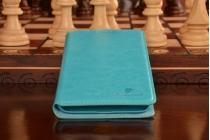 Фирменный чехол-книжка с подставкой для Lenovo A850 бирюзовый