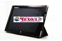Фирменный чехол-футляр-книжка для Lenovo Miix 2 10.1 (59415860) черный кожаный