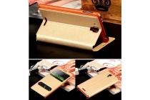 Фирменный чехол-книжка для Lenovo S660 золотой с окошком для входящих вызовов и свайпом водоотталкивающий