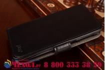 Фирменный чехол-книжка из качественной импортной кожи с мульти-подставкой застёжкой и визитницей для Леново Эс660 черный