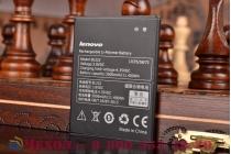 Фирменная аккумуляторная батарея BL222 3000mAh на телефон Lenovo S660 + гарантия