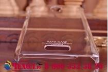 Фирменная ультра-тонкая пластиковая задняя панель-чехол-накладка для Lenovo S660 прозрачная