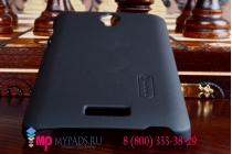 Фирменная задняя панель-крышка-накладка из тончайшего и прочного пластика для Lenovo S660 черная