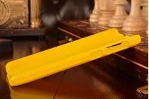 Фирменная задняя панель-крышка-накладка из тончайшего и прочного пластика для Lenovo S660 желтая