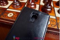 """Фирменный оригинальный вертикальный откидной чехол-флип для Lenovo S660 черный из качественной импортной кожи """"Prestige"""" Италия"""