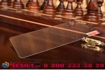 Фирменное защитное закалённое противоударное стекло премиум-класса из качественного японского материала с олеофобным покрытием для Lenovo S660