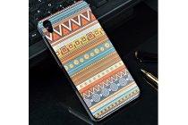 Фирменная роскошная задняя панель-чехол-накладка с безумно красивым расписным эклектичным узором на Lenovo S850