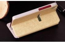 Фирменный чехол-книжка для Lenovo S850 золотой с окошком для входящих вызовов и свайпом водоотталкивающий