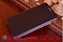Фирменный чехол-книжка из качественной водоотталкивающей импортной кожи на жёсткой металлической основе для Lenovo S850 черный