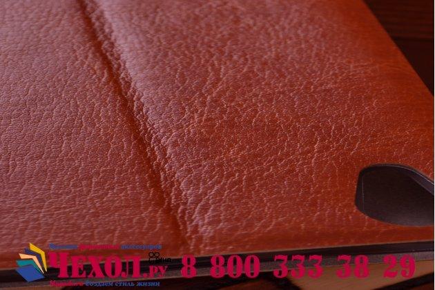 Фирменный чехол-книжка из качественной водоотталкивающей импортной кожи на жёсткой металлической основе для Lenovo S850 коричневый