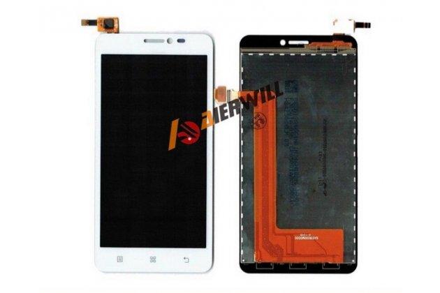 Фирменный LCD-ЖК-сенсорный дисплей-экран-стекло с тачскрином на телефон Lenovo S850 белый + гарантия