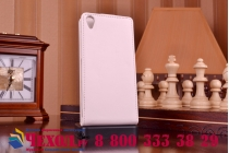"""Фирменный оригинальный вертикальный откидной чехол-флип для Lenovo S850 белый из качественной импортной кожи """"Prestige"""" Италия"""