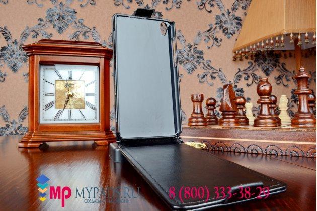 """Фирменный оригинальный вертикальный откидной чехол-флип для Lenovo S850 черный кожаный """"Prestige"""" Италия"""