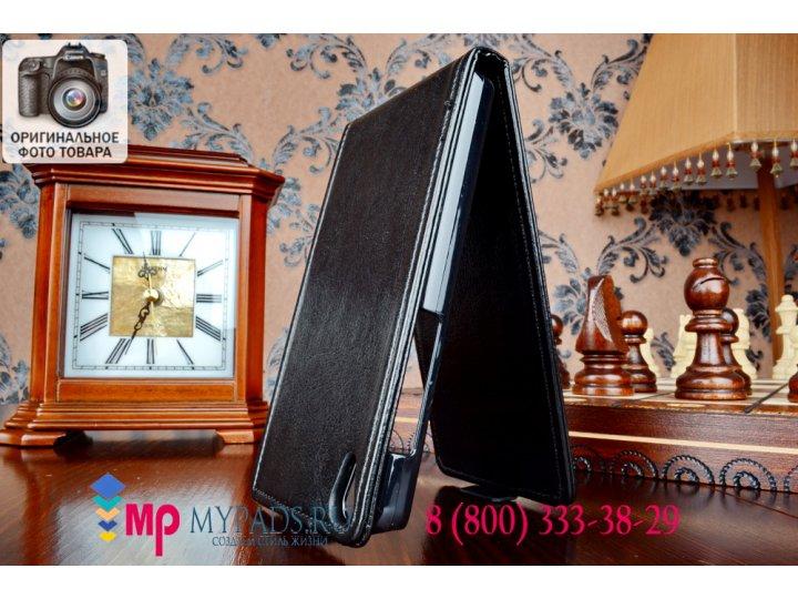 Фирменный оригинальный вертикальный откидной чехол-флип для Lenovo S850 черный кожаный