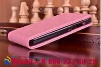 """Фирменный оригинальный вертикальный откидной чехол-флип для Lenovo S850 розовый из качественной импортной кожи """"Prestige"""" Италия"""