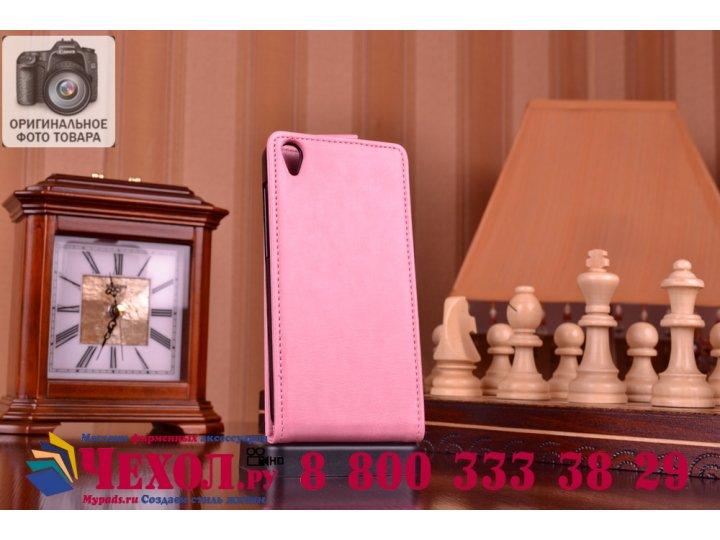 Фирменный оригинальный вертикальный откидной чехол-флип для Lenovo S850 розовый из качественной импортной кожи..