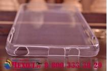 Фирменная ультра-тонкая полимерная из мягкого качественного силикона задняя панель-чехол-накладка для Lenovo S850 белая