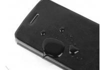 Фирменный чехол-книжка из качественной водоотталкивающей импортной кожи на жёсткой металлической основе для Lenovo S856 коричневый