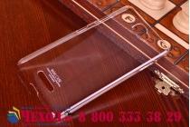 Фирменная ультра-тонкая пластиковая задняя панель-чехол-накладка для Lenovo S856 прозрачная