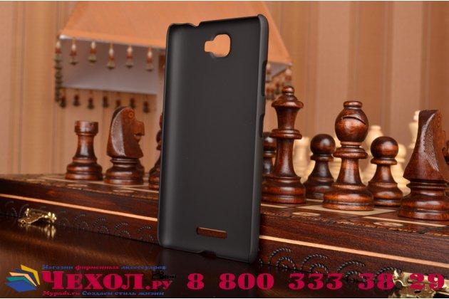Фирменная задняя панель-крышка-накладка из тончайшего и прочного пластика для Lenovo S856 черная
