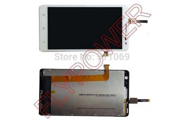 Фирменный LCD-ЖК-сенсорный дисплей-экран-стекло с тачскрином на телефон Lenovo S856 белый + гарантия