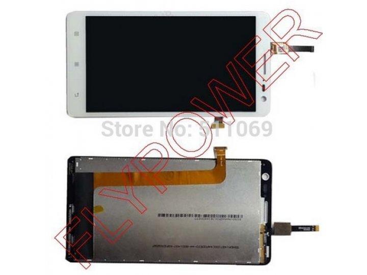 Фирменный LCD-ЖК-сенсорный дисплей-экран-стекло с тачскрином на телефон Lenovo S856 белый + гарантия..