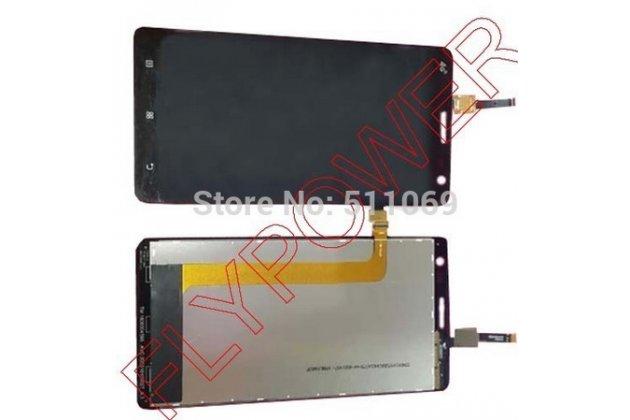 Фирменный LCD-ЖК-сенсорный дисплей-экран-стекло с тачскрином на телефон Lenovo S856 черный + гарантия