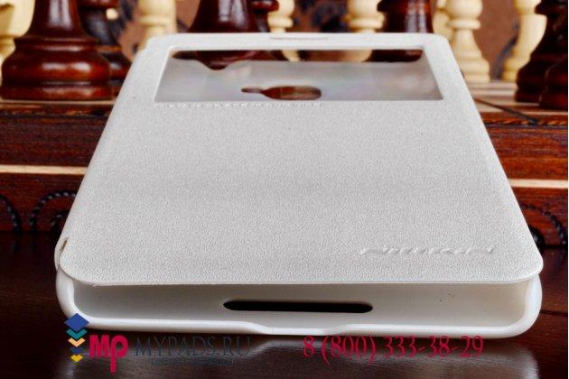 Фирменный оригинальный чехол-книжка для Леново С856 белый водоотталкивающий с окошком для входящих вызовов