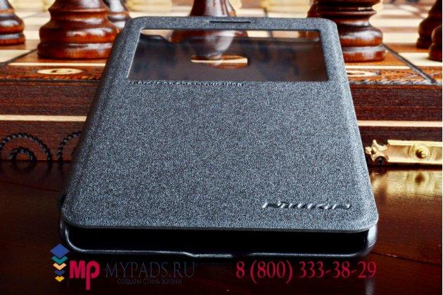 Фирменный оригинальный чехол-книжка для Lenovo S856 черный кожаный с окошком для входящих вызовов