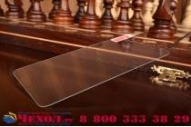 Фирменное защитное закалённое стекло премиум-класса из качественного японского материала с олеофобным покрытием для Lenovo S856
