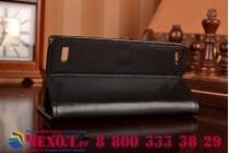 Фирменный чехол-книжка из качественной импортной кожи с мульти-подставкой застёжкой и визитницей для Леново Вибе Вайб Икс 2 черный