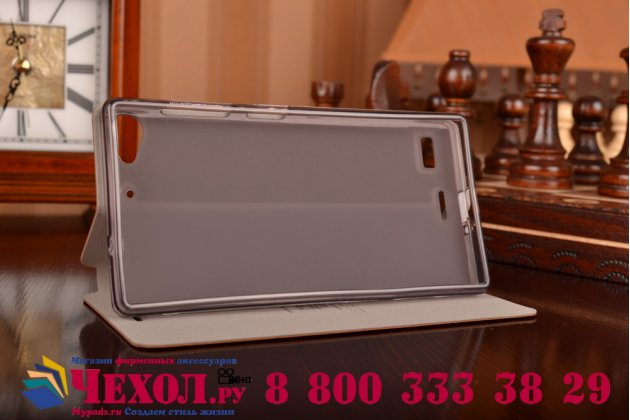 Фирменный чехол-книжка из качественной водоотталкивающей импортной кожи на жёсткой металлической основе для Lenovo VIBE X2 коричневый