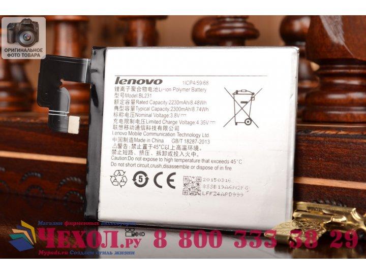 Фирменная аккумуляторная батарея BL231 2230mAh на телефон Lenovo VIBE X2 + гарантия..