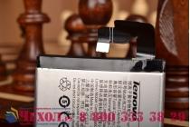 Фирменная аккумуляторная батарея BL231 2230mAh на телефон Lenovo VIBE X2 + гарантия