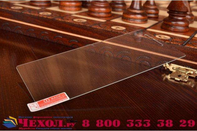 Фирменное защитное закалённое противоударное стекло премиум-класса из качественного японского материала с олеофобным покрытием для Lenovo Vibe X2 (LBP0RM001)