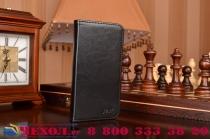 Фирменный чехол-книжка из качественной импортной кожи с мульти-подставкой застёжкой и визитницей для Леново Вайб Х2 Про черный