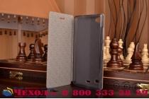 Фирменный чехол-книжка из качественной водоотталкивающей импортной кожи на жёсткой металлической основе для Lenovo Vibe X2 Pro коричневый