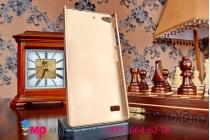 Фирменная задняя панель-крышка-накладка из тончайшего и прочного пластика для Lenovo VIBE X2 золотая