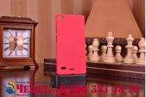 Фирменная задняя панель-крышка-накладка из тончайшего и прочного пластика для Lenovo VIBE X2 красная