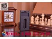 Фирменный чехол-книжка для Lenovo VIBE X2 черный с окошком для входящих вызовов и свайпом водоотталкивающий..
