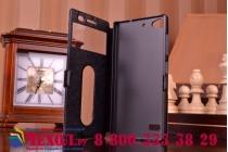 Фирменный чехол-книжка для Lenovo VIBE X2 черный с окошком для входящих вызовов и свайпом водоотталкивающий
