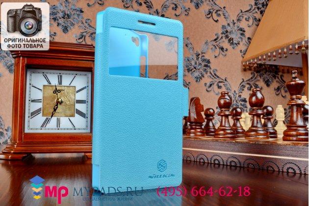 Фирменный чехол-книжка для Lenovo VIBE X2 голубой кожаный с окошком для входящих вызовов