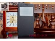 Фирменный оригинальный чехол-книжка для Lenovo VIBE X2 черный кожаный с окошком для входящих вызовов..