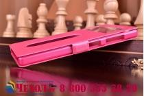 Фирменный оригинальный чехол-книжка для Lenovo VIBE X2 с окошком для входящих вызовов и свайпом водоотталкивающий красный