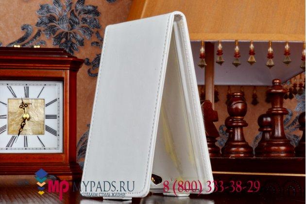 """Фирменный оригинальный вертикальный откидной чехол-флип для Lenovo VIBE X2 белый из качественной импортной кожи """"Prestige"""" Италия"""