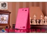 Фирменный оригинальный вертикальный откидной чехол-флип для Lenovo VIBE X2 красный из качественной импортной к..