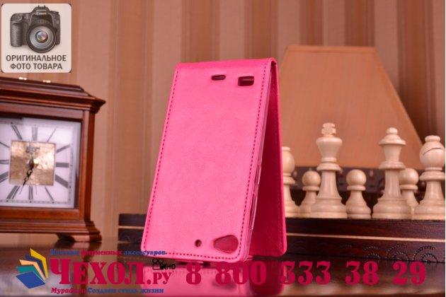 """Фирменный оригинальный вертикальный откидной чехол-флип для Lenovo VIBE X2 красный из качественной импортной кожи """"Prestige"""" Италия"""