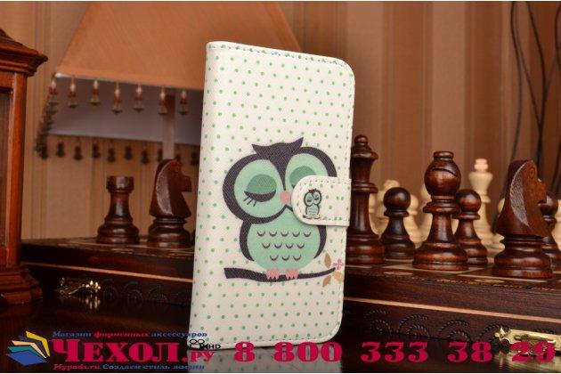 """Фирменный уникальный необычный чехол-книжка для Lenovo VIBE X2 """"тематика Сова"""""""