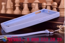 """Фирменная необычная уникальная полимерная мягкая задняя панель-чехол-накладка для Lenovo VIBE X2  """"тематика Андроид в черничном шоколаде"""""""